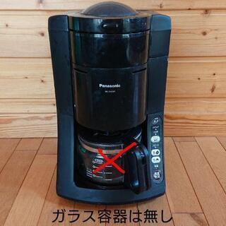 パナソニック コーヒーメーカー NC-A55P