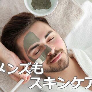 【男性専用】本格メンズ毛穴フェイシャルエステが昭和区御器所駅近く...