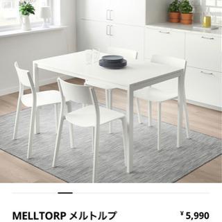 IKEA テーブル・机(一か月使用)