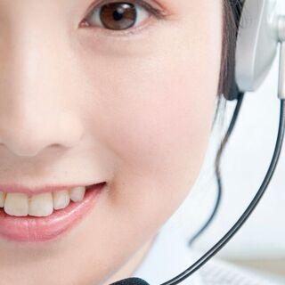 受付(4D045)【在宅にてインターネット関係商品の問合せ一時受...