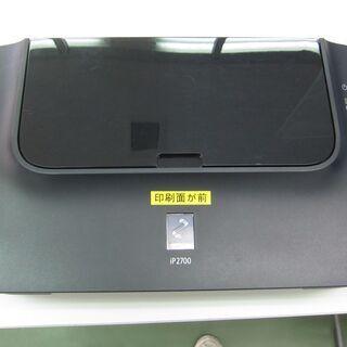 キャノン カラーインクジェットプリンター ip2700