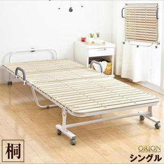 折りたたみ すのこベッド シングル