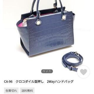 cat in theclosed 黒 本革 新品 ハンドバッグ