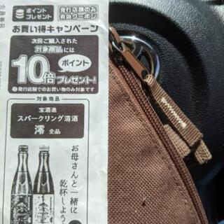 TRIΛL(トライアル)藤沢羽鳥店限定