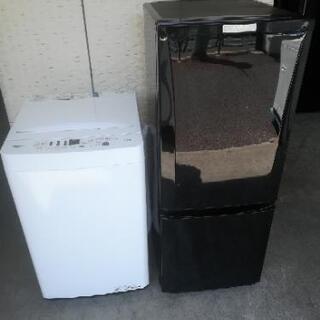 2019年製セット【送料・設置無料】⭐急ぎも対応可能⭐三菱冷蔵庫...