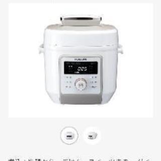 KOIZUMI 電気圧力鍋 美品
