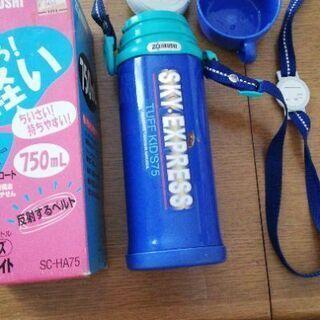 水筒 ブルー 象印 750 子供用 ストラップ付