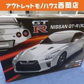 未開封品 NISSAN GT-R R35 フルファンクション ラ...