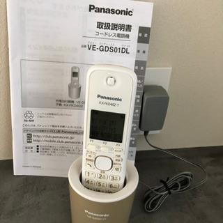 コードレス電話機 Panasonic