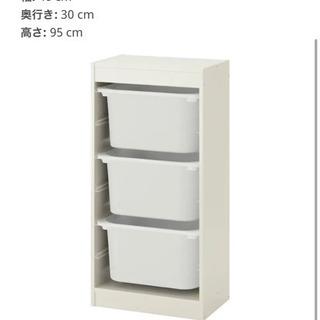 IKEA 子供用 おもちゃ棚