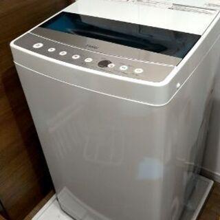 ほぼ新品ハイアール全自動洗濯機7.0kg