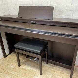電子ピアノ カワイ CN29DW ※送料無料(一部地域)