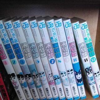 【ネット決済】ボンボン坂高校演劇部 全巻セット