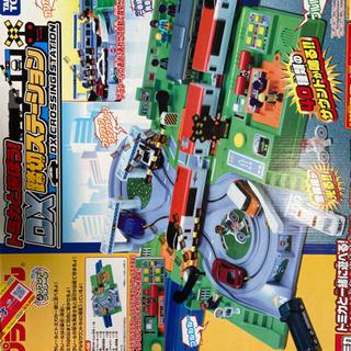 【ネット決済】トミカと遊ぼう!DX踏切ステーション