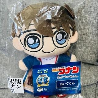 【ネット決済・配送可】セガ ラッキーくじ〜名探偵コナン〜
