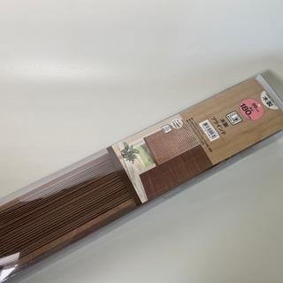 ニトリ 木製ブラインド