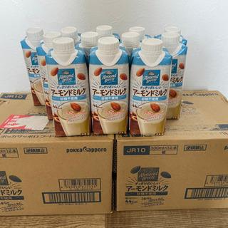【ネット決済】アーモンドミルク 砂糖不使用330ml  36本