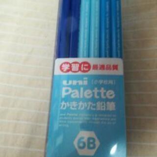 【ネット決済】uni palette かきかた鉛筆6B (小学校用)