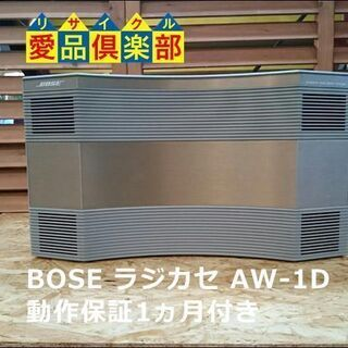 【愛品倶楽部 柏店】BOSE ラジカセ AW-1D