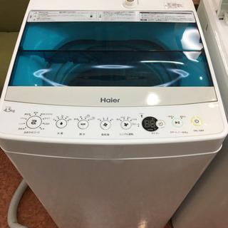 洗濯機4.5kg🌈店内全品SALE開催中🌈