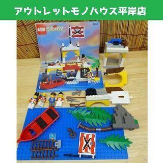 LEGO レゴブロック 6263 総とくのとりで 南海の勇者 1...