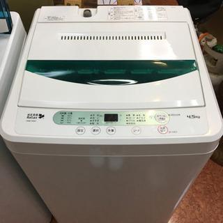 洗濯機 4.5kg 🌈店内全品SALE開催中🌈