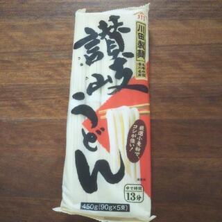 ★未開封★ 訳あり  川田製麺  讃岐うどん