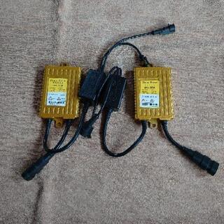 24V用 HIDバラスト 2個セット 新品未使用!