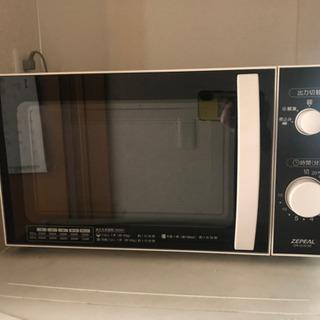 家電3点セット(冷蔵庫 洗濯機 電子レンジ)