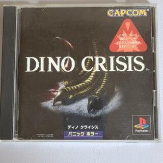 プレステソフト DINO CRISIS