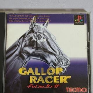 プレステソフト GALLOP RACER