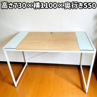 パソコンデスク ブリットデスク 配送室内設置可能‼︎ R05011