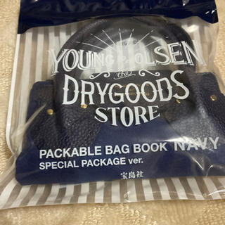 YOUNG & OLSEN The DRYGOODS ST…