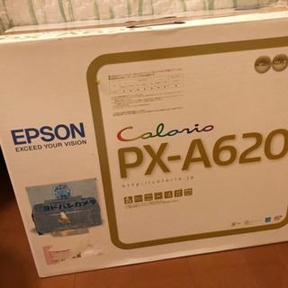 【エプソン 】カラリオ PX-A620