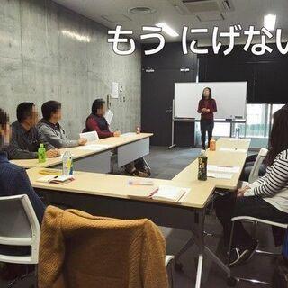 【福岡】あがり症・緊張しいだけのスピーチ練習会「キンスピ」