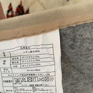 【ネット決済】コタツ掛け布団敷き布団セット