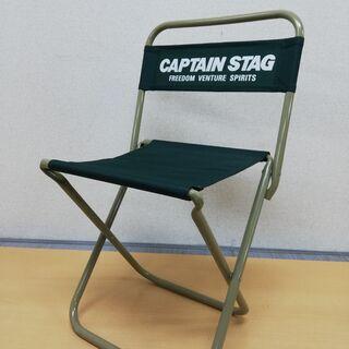 全国配送可能 CAPTAIN STAG アウトドアチェア