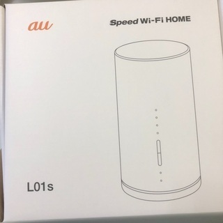speed wifi home L01s au WIFIルーター