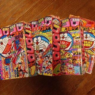 コロコロコミック1980年×4冊で4000円