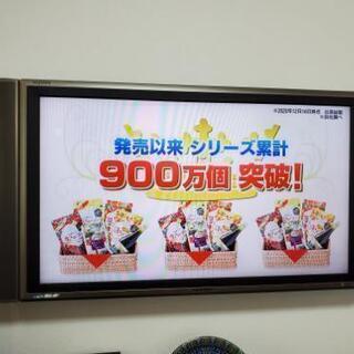 AQUOS 液晶テレビ 37インチ
