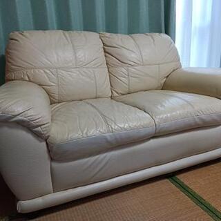 二人掛け用ソファ