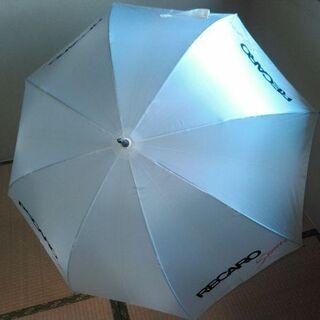 スポーツ傘 RECARO  75cm