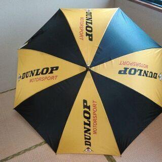 スポーツ傘 DUNLOP 80cm