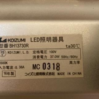 LED照明器具 KOIZUMI