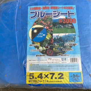 未使用ブルーシート #3000 5.4×7.2の画像