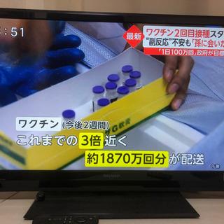 SHARP液晶テレビ32V