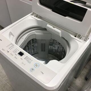 maxze7.0K洗濯機 2020年製使用半年 分解クリーニング...