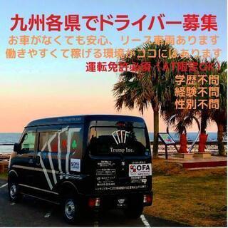 長崎市【サポーター10名急募!】私達は働きやすい環境づくりに力を...