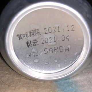 サントリーパーフェクトビール350ml1本②