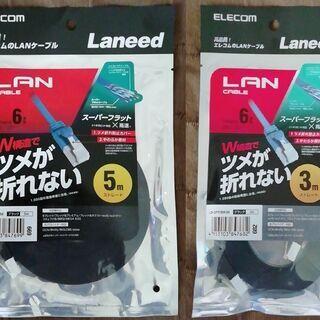 【ネット決済】LANケーブル 3mと5mの二本セット